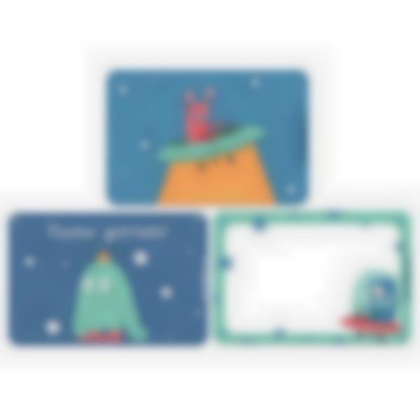 Kit di 3 carte extra per la Ludibox - Porta merenda – Extraterrestri